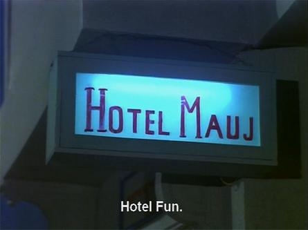 manoranjan_hotelfun.jpg