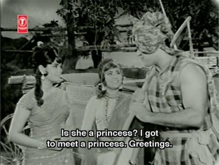 reh_princess