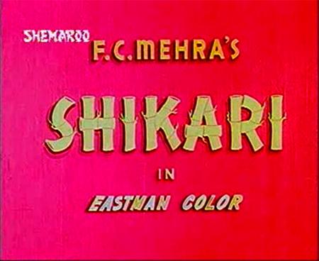 shikari