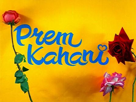 prem_kahani