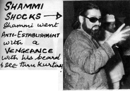 shammishocks1