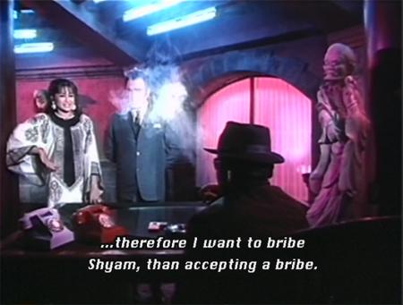 train_bribe
