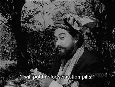 er_pills