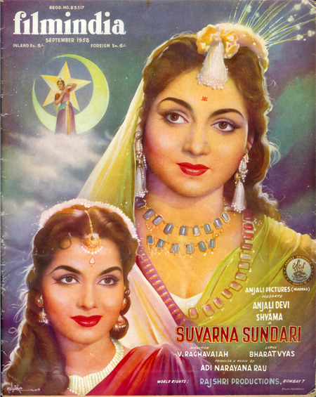 cover_sep1958_sm
