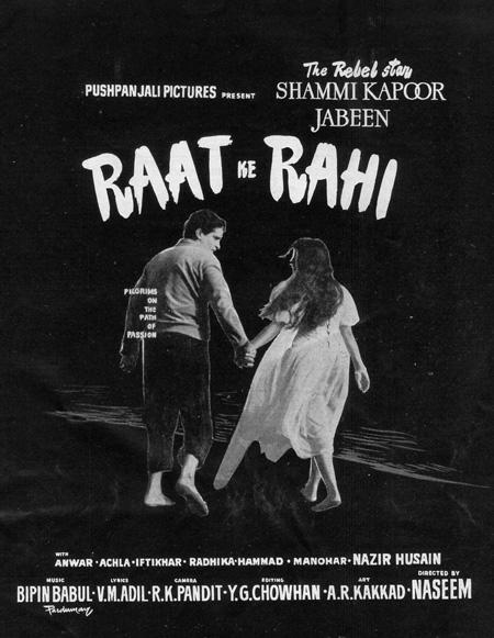 raat_ke_rahi