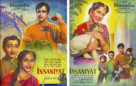 insaniyat_covers