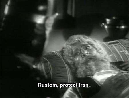 rs_protectiran