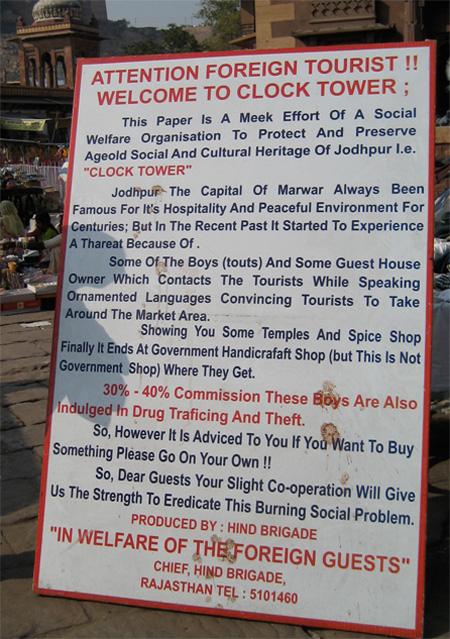 signsofindia_tourist