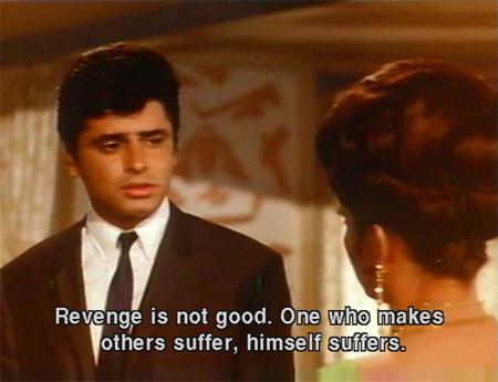 Intaquam (1969) ~ Revenge Drama ~