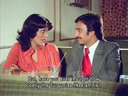 Surakksha Surakksha (1979)   Mem...