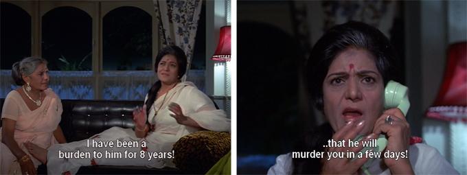 Hulchul in Hindi