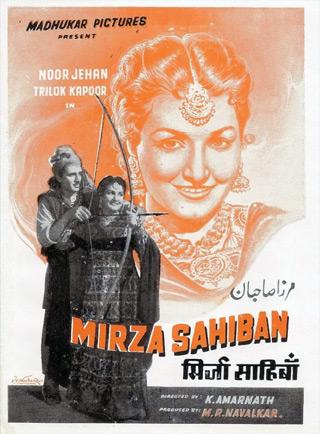 mirza_sahiban